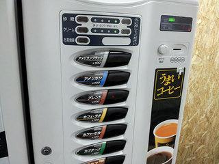 コーヒー自販機.jpg
