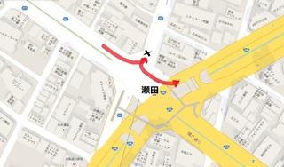 瀬田交差点.jpg