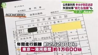 運転日報.jpg