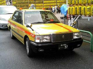 Taxi-comfo-teito.jpg