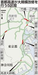 highway map.jpg