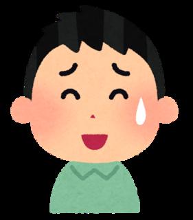 nigawarai_man.png