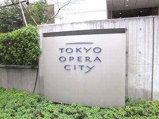 operacity001.jpg