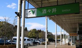 【参考】羽田空港のVIP口 レアケース