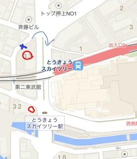 skytree map 2 加工.jpg